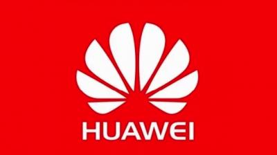 Huawei готовит новинку с уникальной камерой
