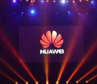 Huawei готовит к выпуску свой первый телевизор