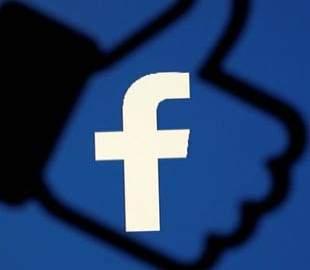 Facebook может