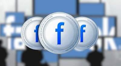Facebook хочет создать собственную криптовалюту