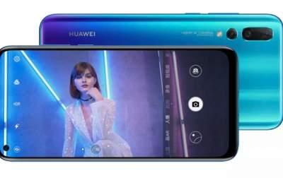 Huawei представила свой новый смартфон Nova 4