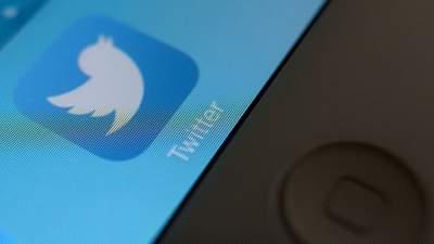 Twitter сообщил об устранении уязвимости