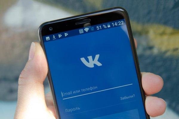 «ВКонтакте» начали тестирование нового мессенджера
