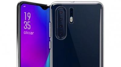 Huawei P30 Pro получит революционную камеру