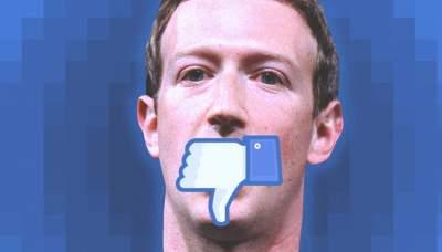 Facebook открыл доступ к личной переписке пользователей