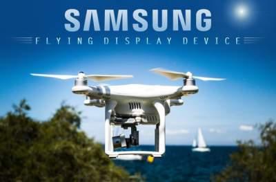 Samsung возьмутся за создание беспилотного мультикоптера