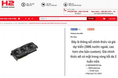 В онлайн-магазине появилась ASUS ROG Strix GeForce RTX 2060