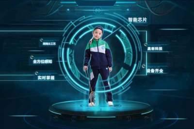 В Китае школы используют «умную» форму для слежки