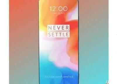 Смартфону OnePlus 7 приписывают раздвижной корпус