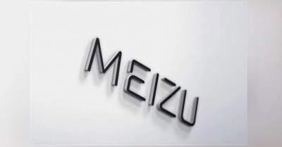 Названы первые характеристики нового Meizu Note 9