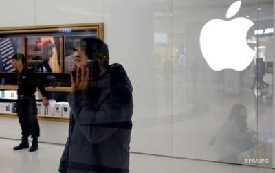 Apple создает смарт-одежду