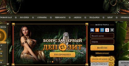 За развлечением и азартом – в онлайн-казино Эльдорадо!