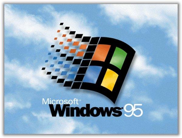 Microsoft реанимировала Windows 95