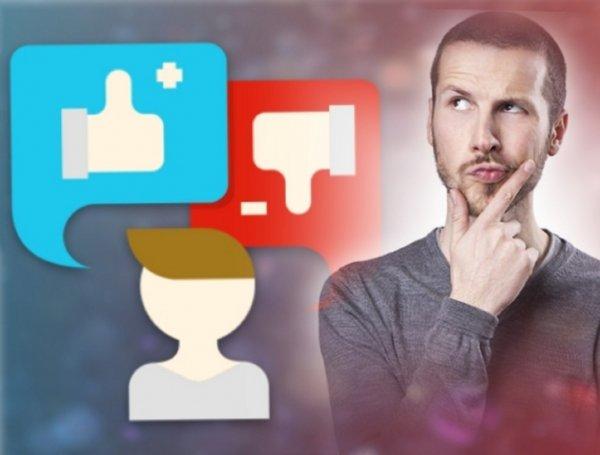 Где заказать отзыв в интернете и что важно учесть